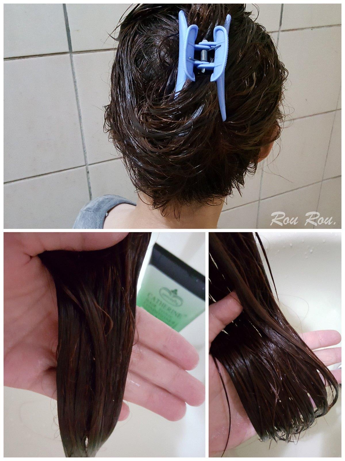 賈色琳健髮系列11