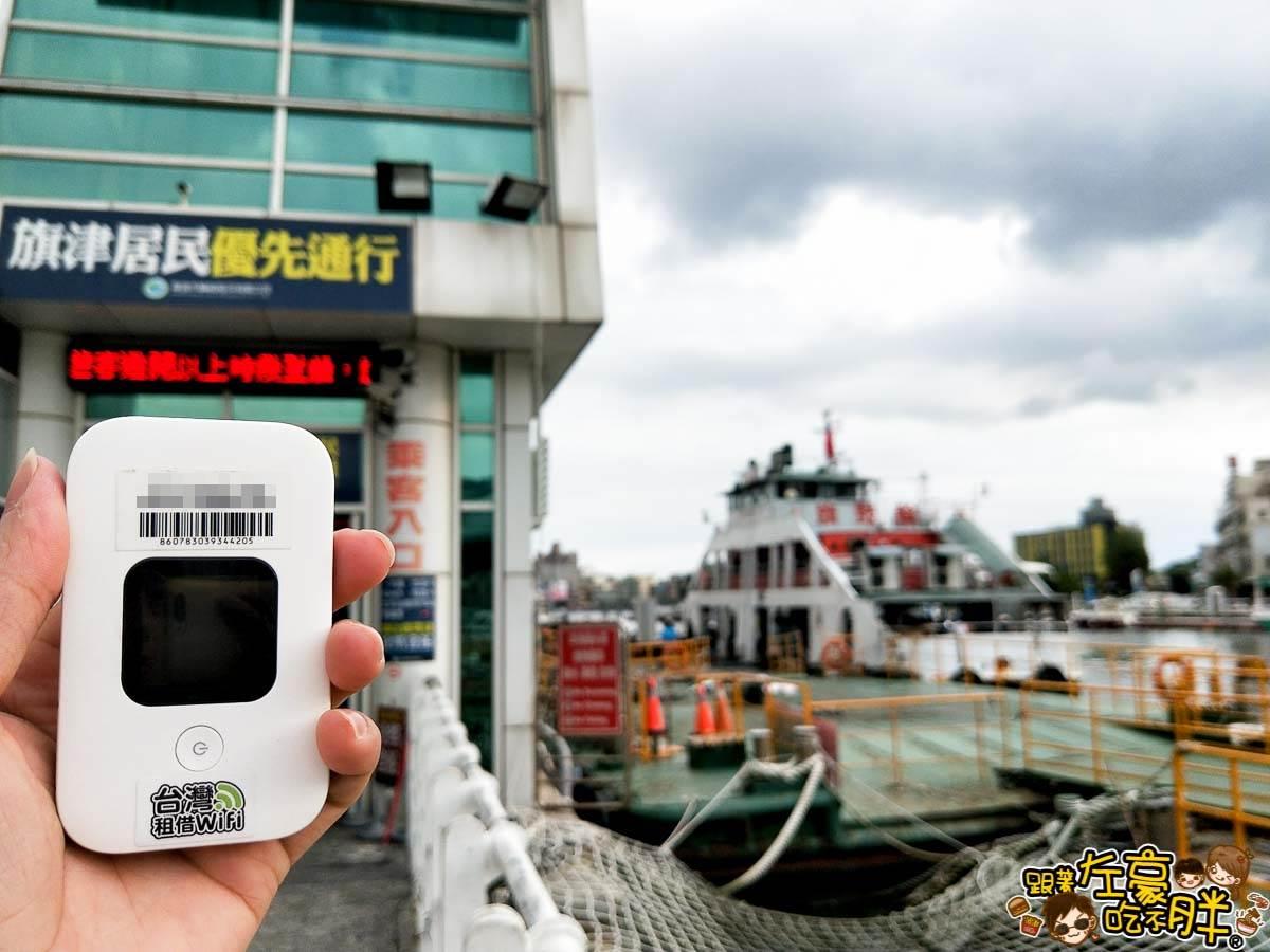 GLOBAL WiFi台灣租網-3
