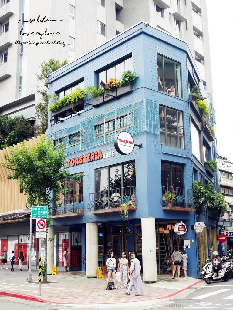 台北東門站約會聚會餐廳推薦Toasteria Cafe吐司利亞 (1)