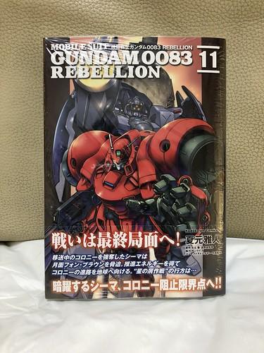 Gundam 0083 Vol 11