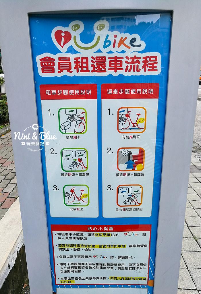 iBike 台中火車站15