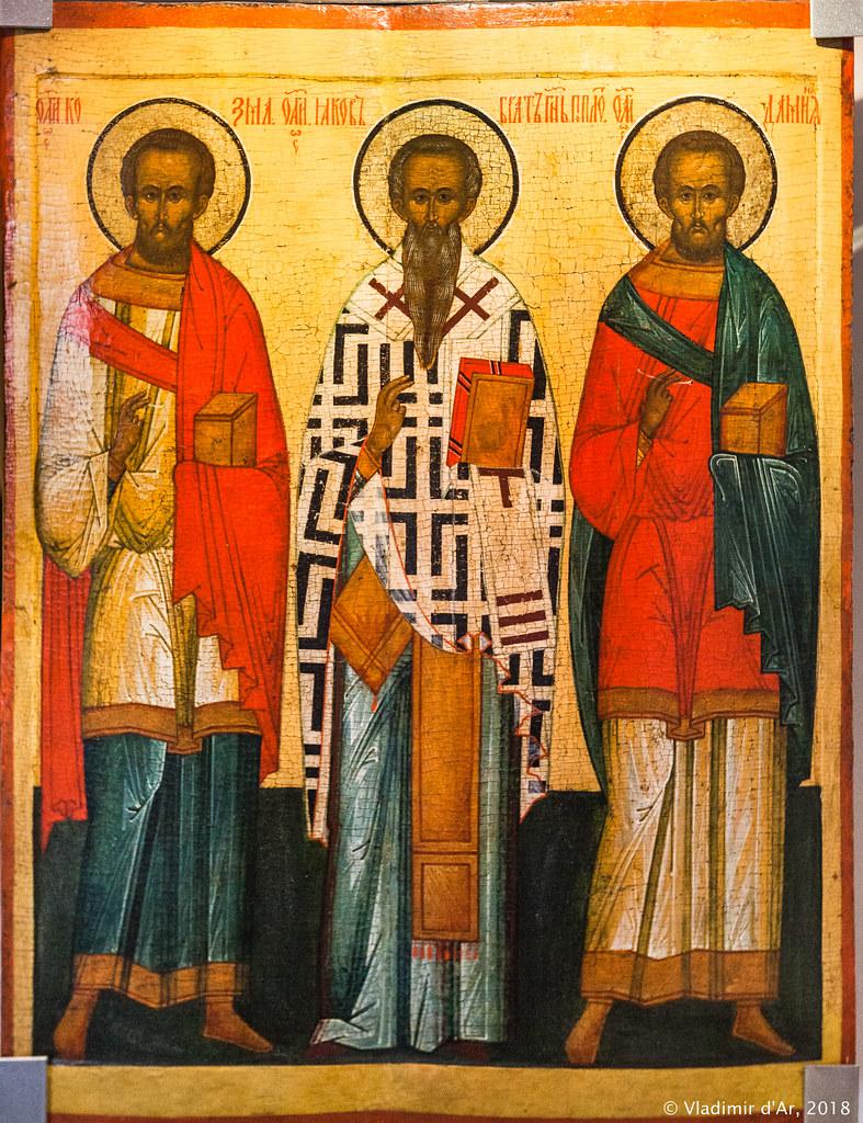 Мученики Косма и Дамиан, апостол Иаков брат Господень.