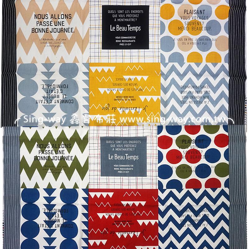 條紋幾何(2尺一圖) 圓圈 三角形 山丘 二維幾何 手工藝DIY布料 CF1100001