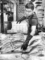 Greek fish from a Japanese fishmonger in Canada = globalization