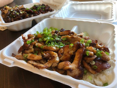 Chicken Teriyaki RIce Plate (small)