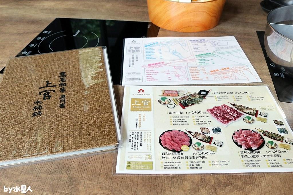 43244337045 ba9f29a1ff b - 熱血採訪|台北知名火鍋上官木桶鍋來台中,超狂甜蜜痛風鍋,爆量鮮蝦吃到爽