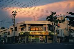Japan '17