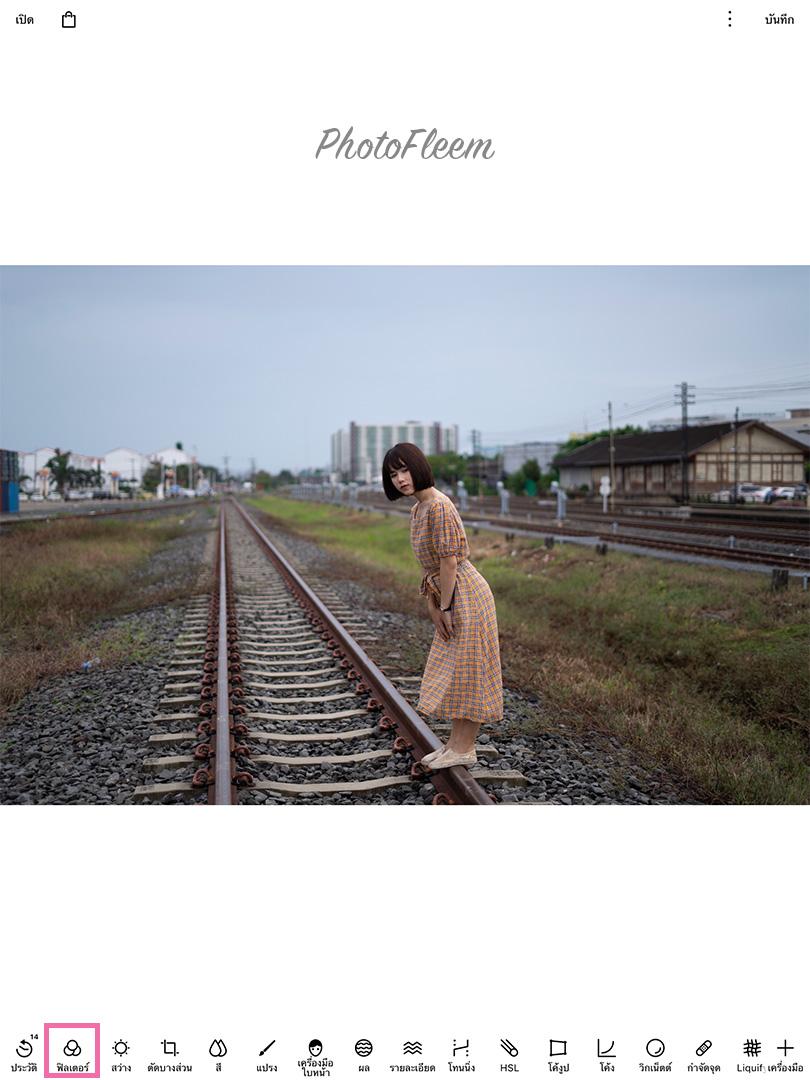 Polarr-film-warm01