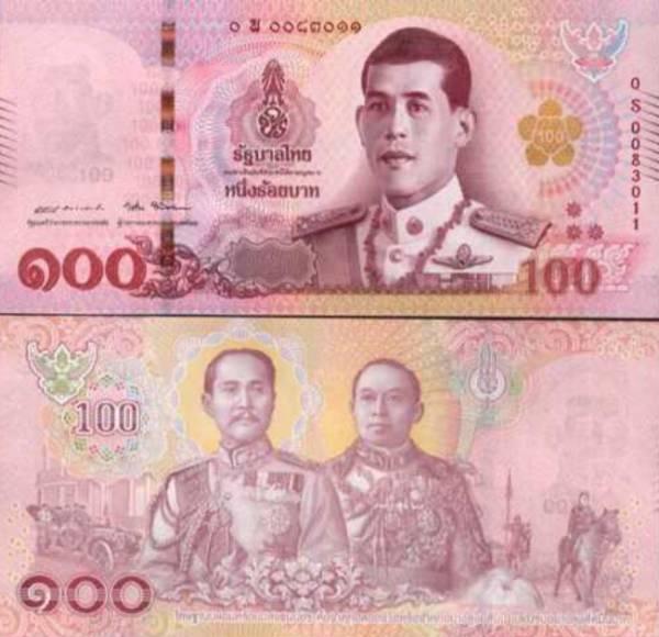 100 Bahtov Thajsko 2018, P136