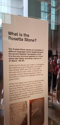 Rosette Stone1