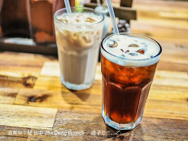 渣凳早午餐 台中 Zha Deng Brunch 25
