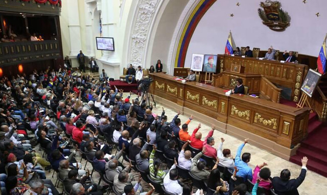 Assembleia Nacional da Venezuela aprova decreto de plano para repatriar migrantes