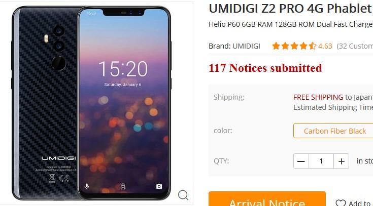 UMIDIGI Z2 PRO レビュー (1)