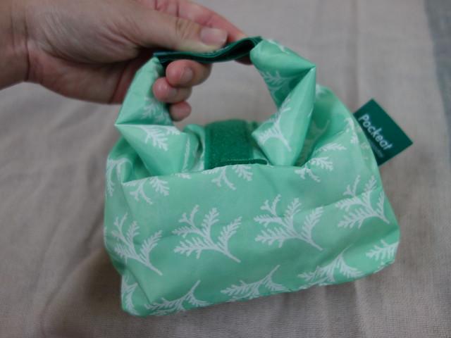 袋口的魔鬼氈對黏,就是一個小提袋@好日子Pockeat環保食物袋