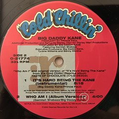 BIG DADDY KANE:IT'S HARD BEING THE KANE(LABEL SIDE-B)