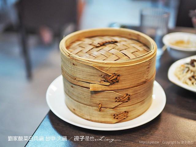 劉家酸菜白肉鍋 台中 火鍋 20