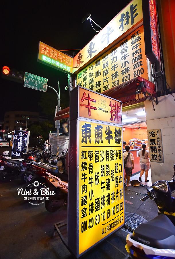 東東牛排 中華夜市 台中平價牛排15