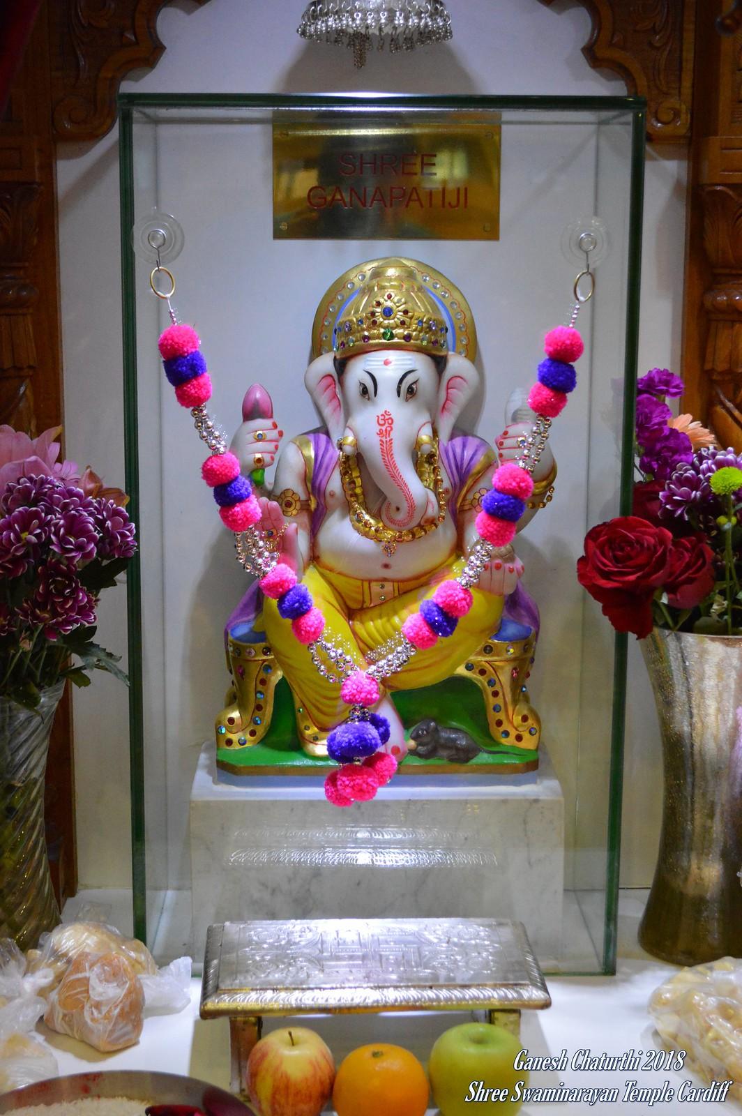 Ganesh Choth