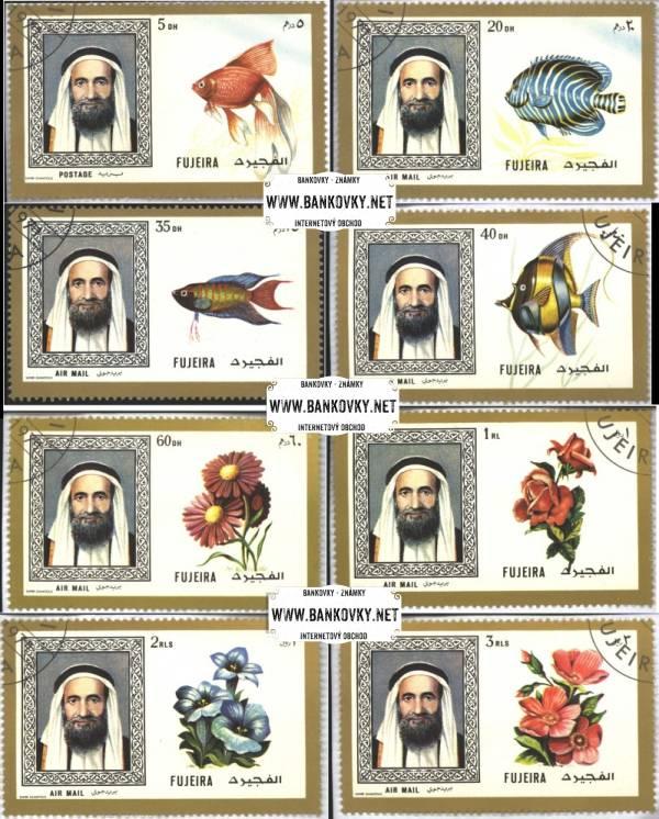 Známky Ras Al Khaimah 1971 Ryby a kvety, razítkovaná séria