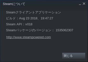 20180826_14:08:02-28740