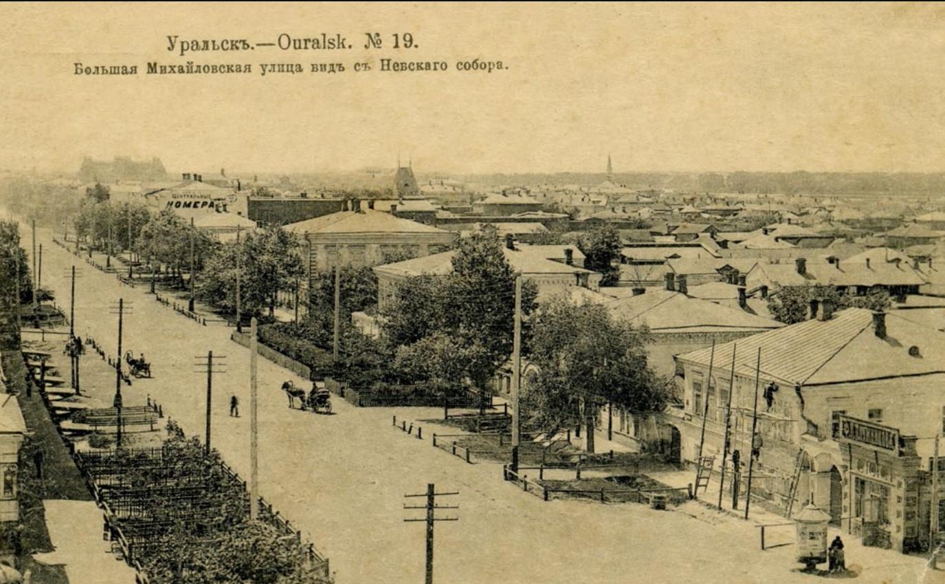 Большая Михайловская улица. Вид с Невского собора