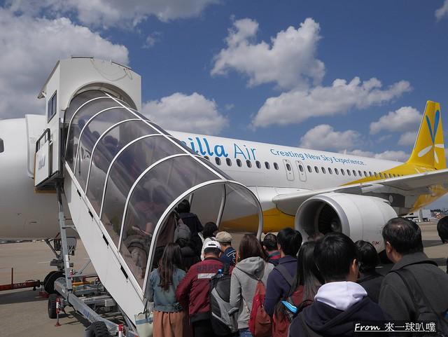 成田機場出入境50