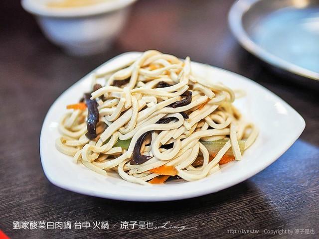 劉家酸菜白肉鍋 台中 火鍋 3