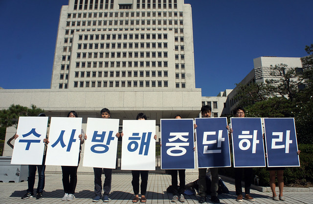 기자회견 후 대법원 앞에서 퍼포먼스를 하고 있는 참여연대