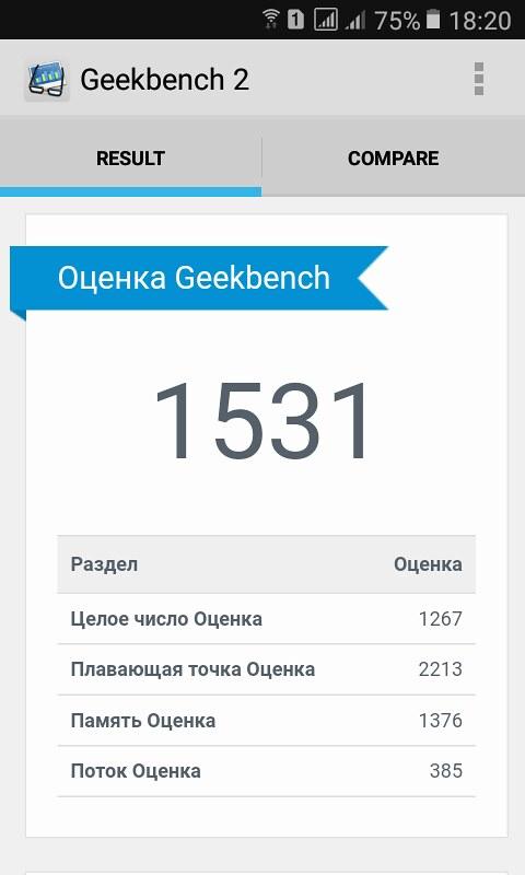 Screenshot_20180809-182008