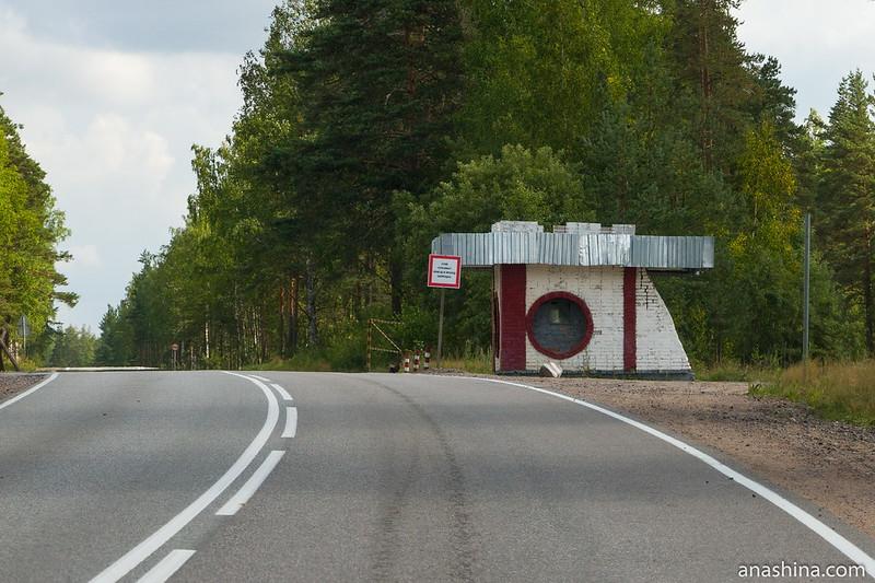 Дорога через танковый полигон, Карельский перешеек