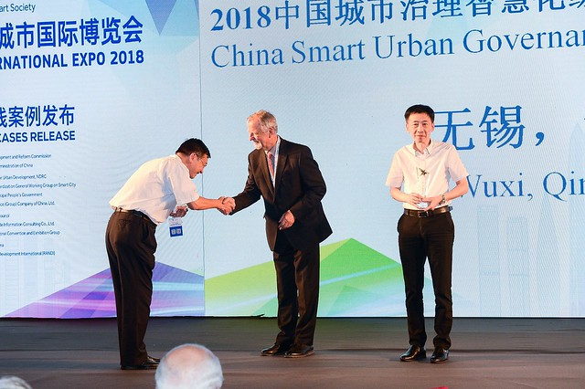 Fourth China Smart City International Expo on August 21 in China's innovation capital Shenzhen