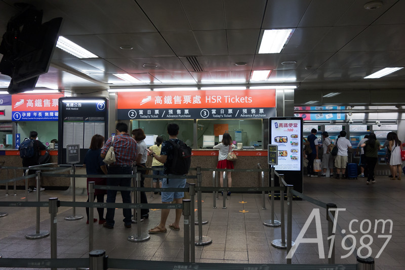 HSR Tickets at Taipei Main Station