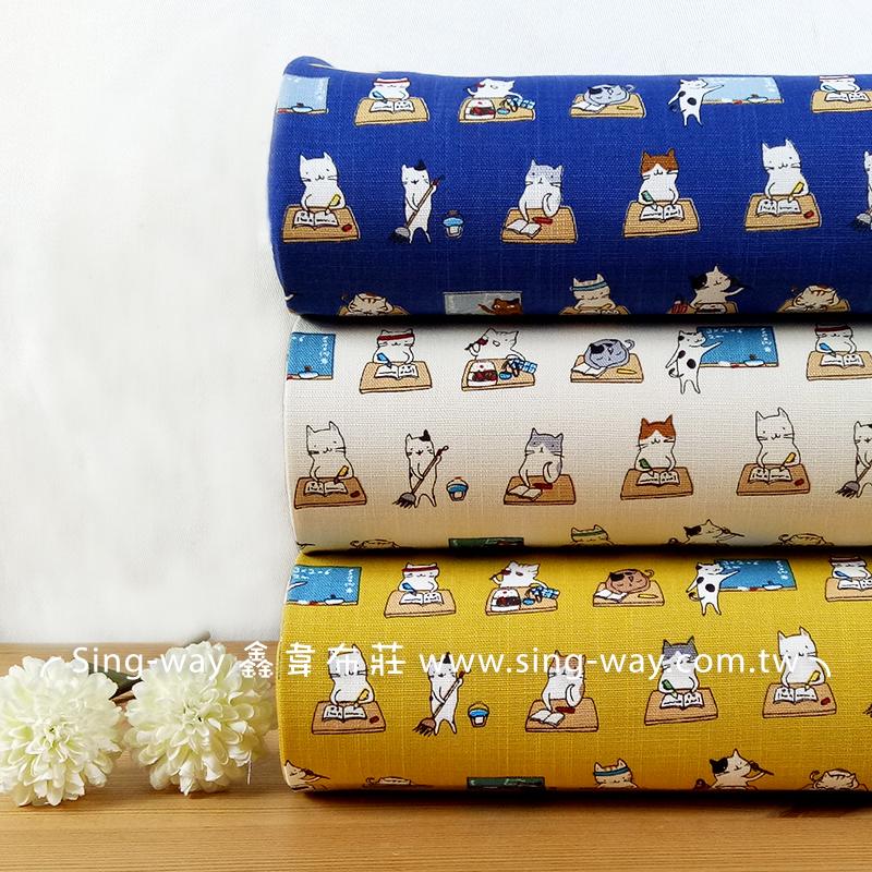 貓日常 CAT 花貓 黑白貓 學生貓 旅行貓 手工藝DIY布料 CF550697