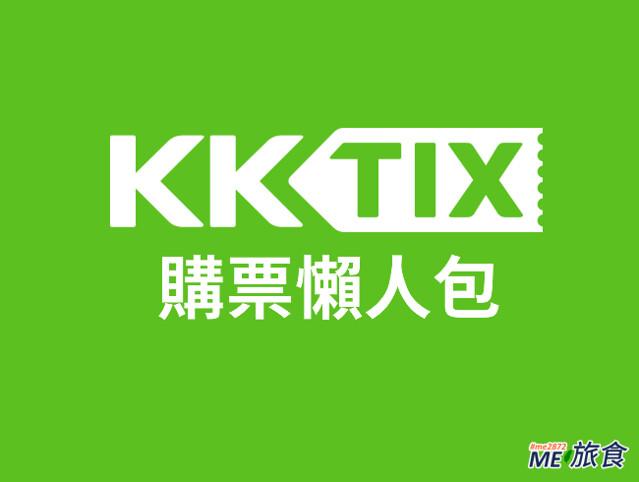 KKTIX BN