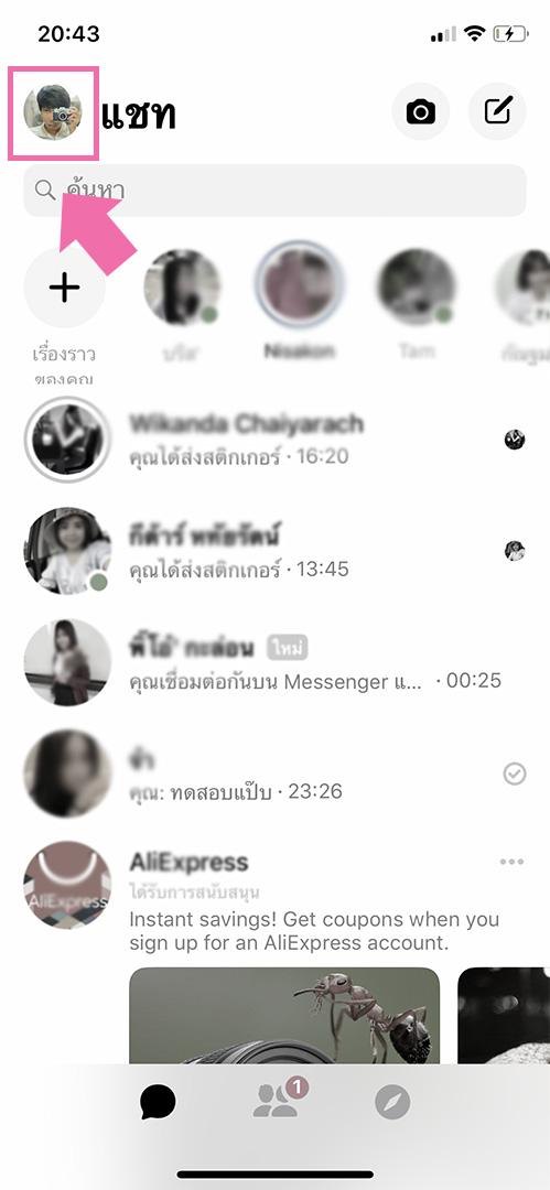 Facebook-Messenger-HD01