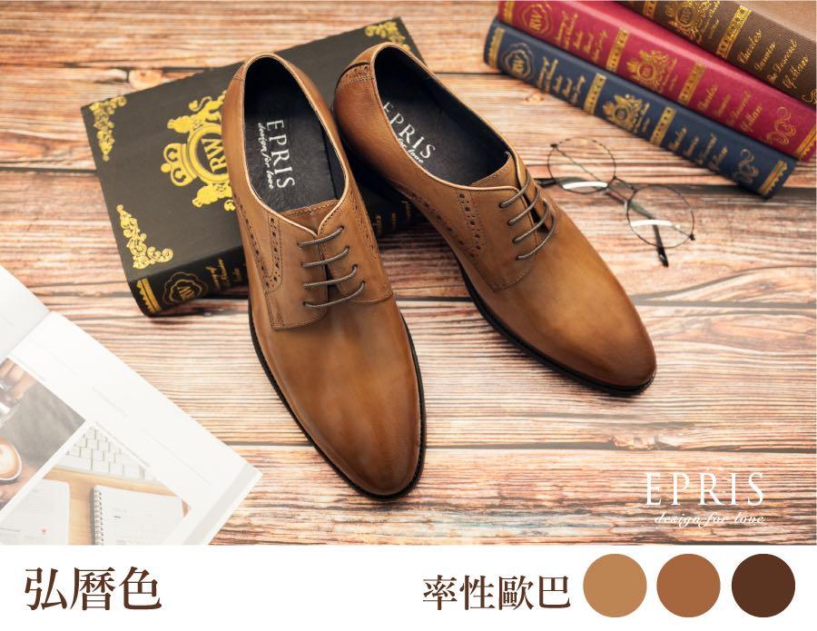 最舒服皮鞋推薦