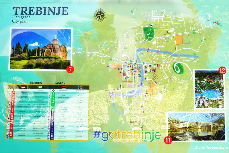 Новая туристическая карта Требине