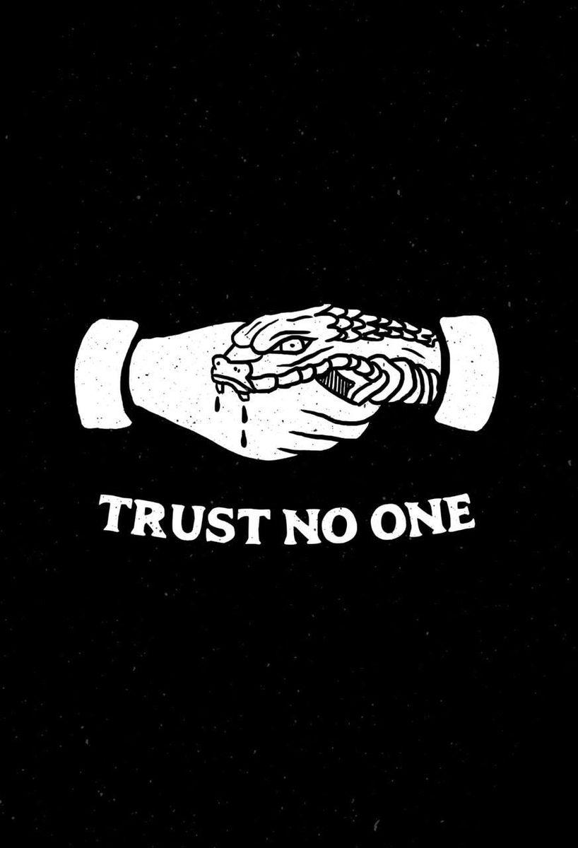 не верь никому