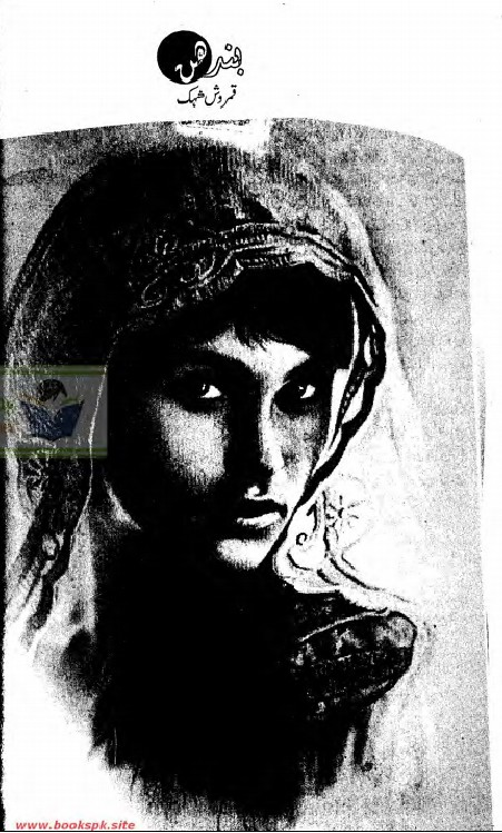 Bandhan is a very well written complex script novel which depicts normal emotions and behaviour of human like love hate greed power and fear, writen by Qamrosh Ashok , Qamrosh Ashok is a very famous and popular specialy among female readers