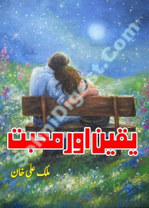 Yaqeen Aur Mohabbat Complete Novel By Malik Ali Khan