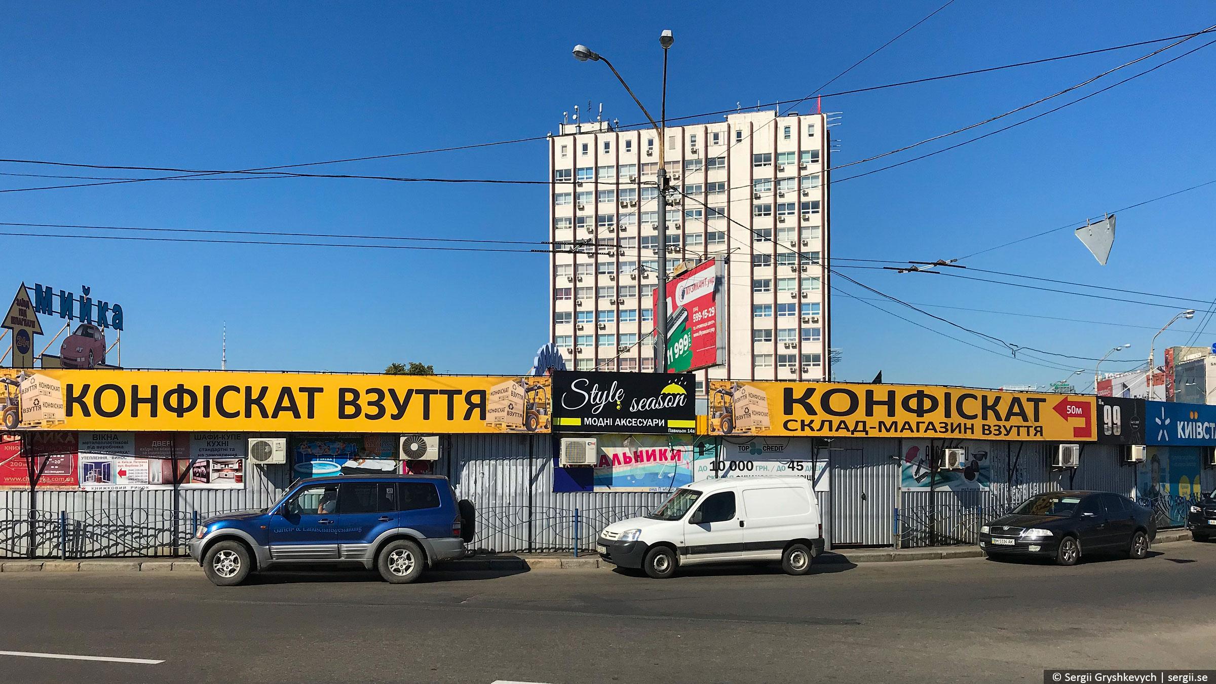 kyiv-ukraine-2018-77