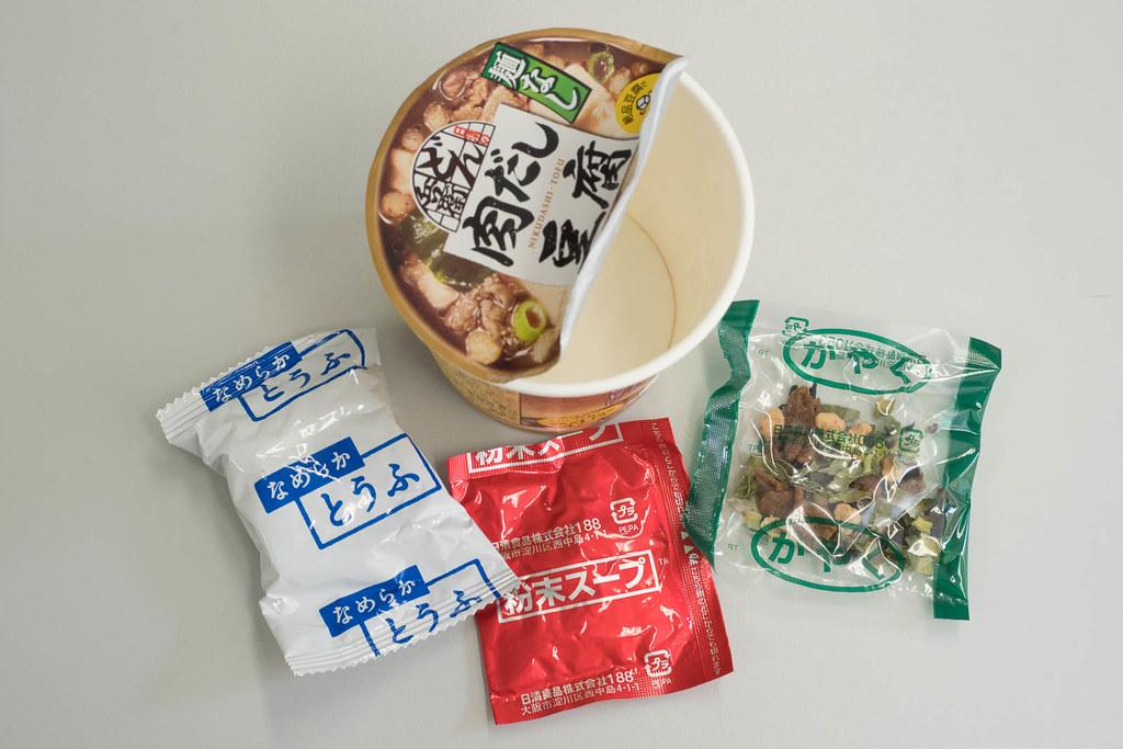 Nissin_mennashi-3