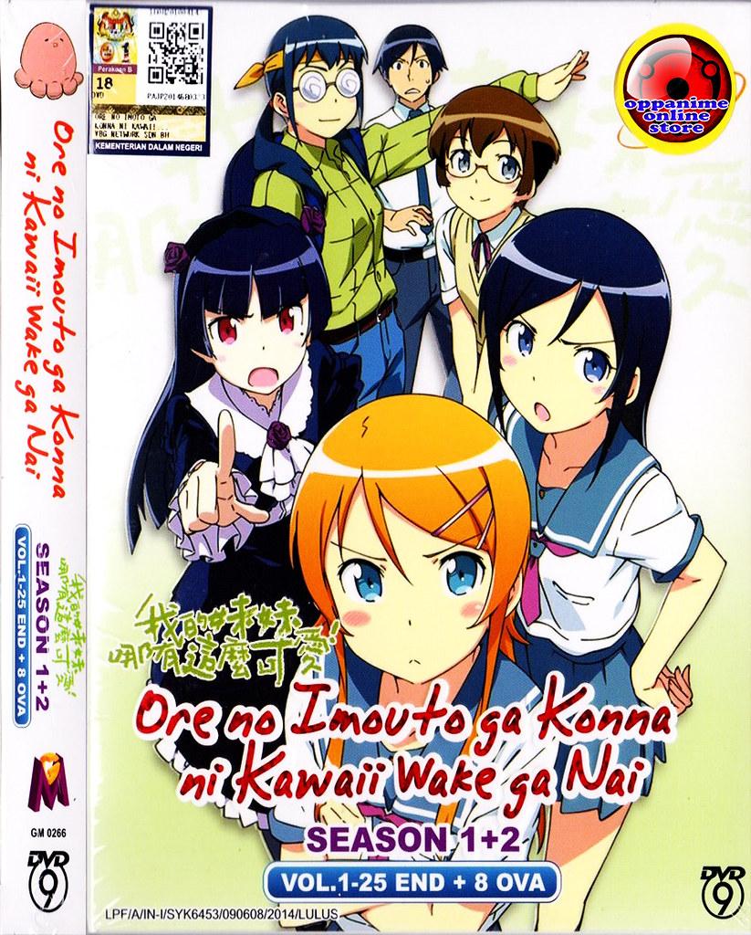 Ore No Imouto Ga Konnani Kawaii Wake Ga Nai Sea 1+2+(8 ova) Box Set Anime DVD