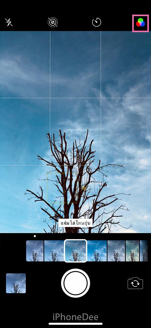 iPhone-basic-photography03