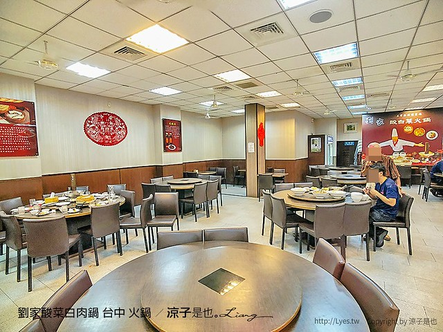 劉家酸菜白肉鍋 台中 火鍋 26