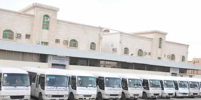 471 List of Best International Schools in Dammam 03