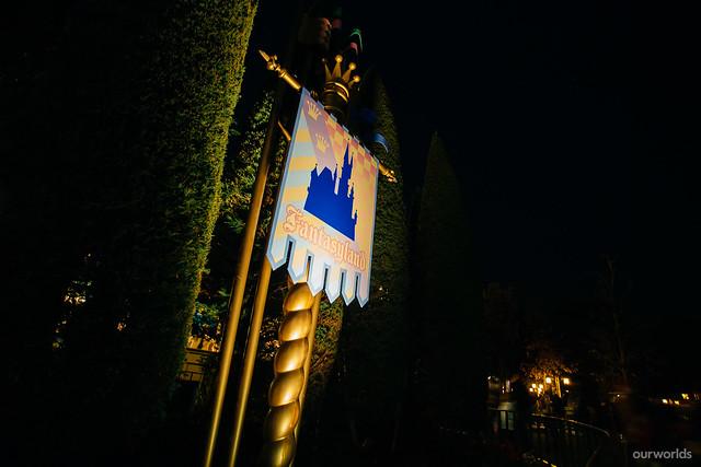Cinderella Castle - Tokyo Disneyland - Urayasu, Japan