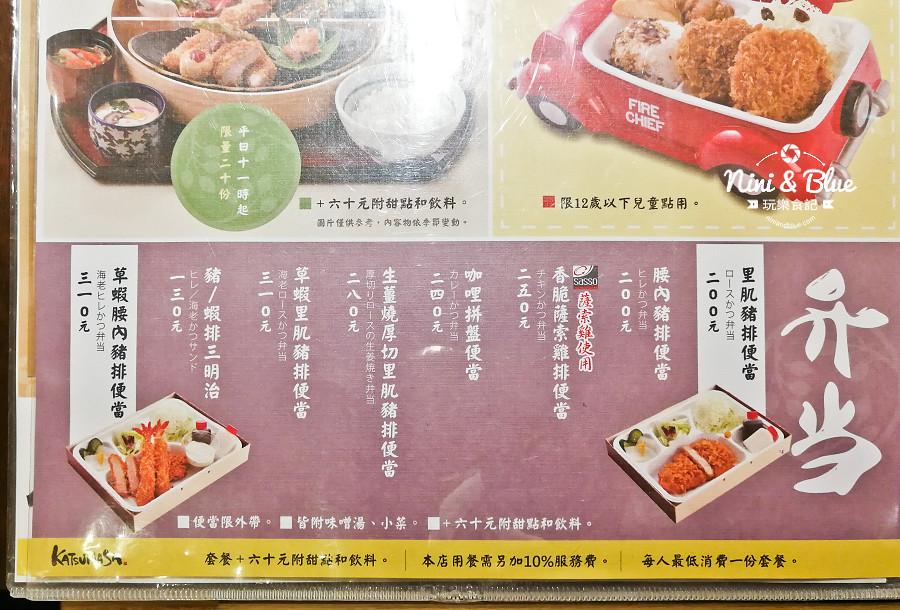 台中豬排 中友美食 靜岡勝政 menu 菜單24