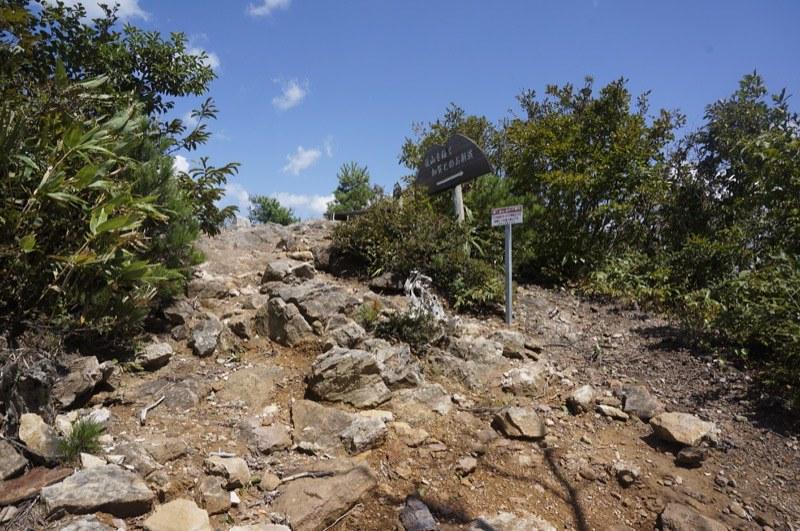 Attack to The Mt. KURAKAKEYAMA