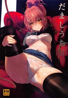 (C91) [OrangeMaru (YD)] Damashiuchi II (THE IDOLM@STER CINDERELLA GIRLS) [English] [NineTails]
